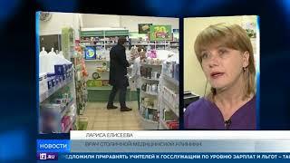 В России ужесточат систему продажи антидепрессантов