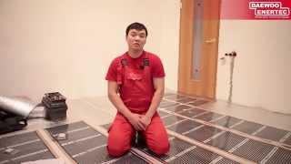 Инфракрасный пленочный теплый пол Daewoo Enertec в гостиной
