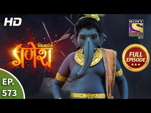 Vighnaharta Ganesh - Ep 573 - Full Episode - 31st October, 2019