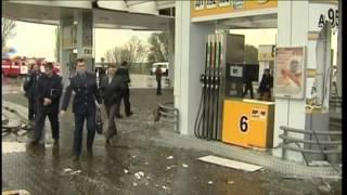 Все, что нужно знать, о скандальной компании «БРСМ-Нафта»