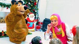 Маша и Медведь пришли на день рождения - Детские видео Like Kira