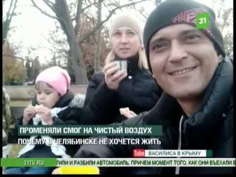 Почему Челябинск массово покидают молодые семьи?