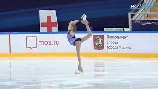 Софья Муравьева КП 03 09 2020 Первенство Москвы среди юниоров 2020 2021