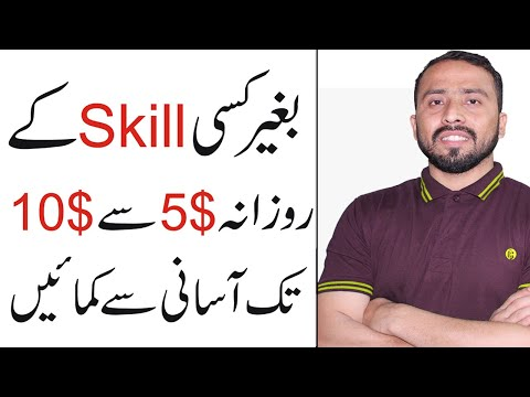 Earn Daily 5$ To 10$ With Simple Copy Paste Work || Make Money online in Pakistan