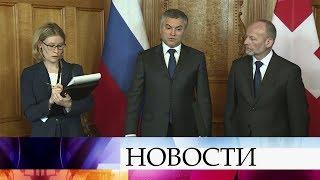 Власти РФ требуют наказания виновных в погромах офисов российских организаций в Киеве.