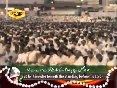 Surah Rehman Tilawat Quran Beautiful Recitation With urdu Translation Surah RehmanMulk QTV Majeed