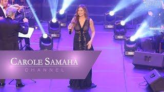 Carole Samaha (Ya Habibti Ya Masr, Ahlef Bisamaha W Bitrabha)/يا حبيبتي يا مصر وأحلف بسماها وبترابها