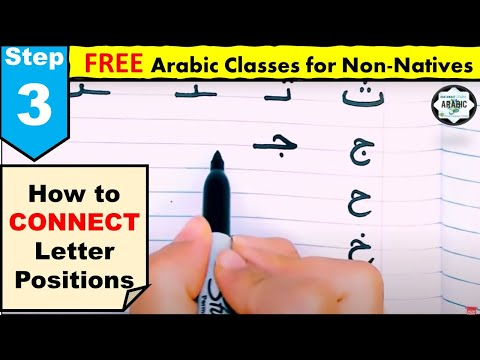 Arabic for Beginners - STEP THREE - Arabic Letter Positions thumbnail