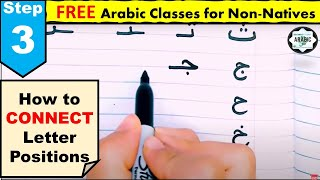 Arabic for Beginners - STEP THREE - Arabic Letter Positions