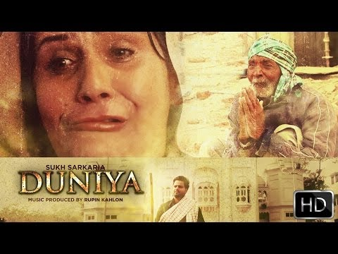 Duniya | Sukh Sarkaria | Latest Punjabi Song 2015 | Punjabi Songs 2015 | Trendz Music