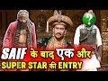 Ajay Devgan की Film Tanaji में Saif Ali Khan के बाद अब इस बड़ी Actor की हुई जबरदस्त Entry