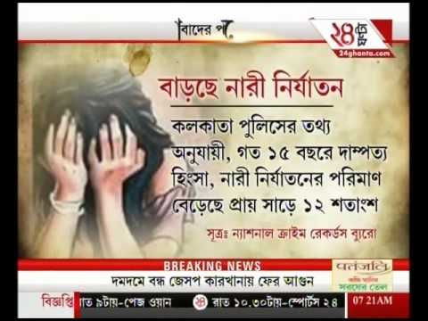 They Worship Durga, Still Every 6th Woman In Kolkata Is Tortured By Her Husband