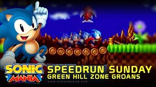 Speedrun Sunday | Sonic Mania Green Hill Zone Groans  - Act I