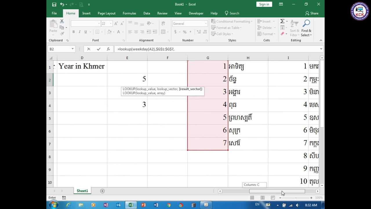 20. Microsoft Excel Convert Date into Khmer Language using Lookup ...