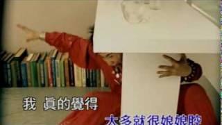 S.H.E. - 安全感 (An Quan Gan)