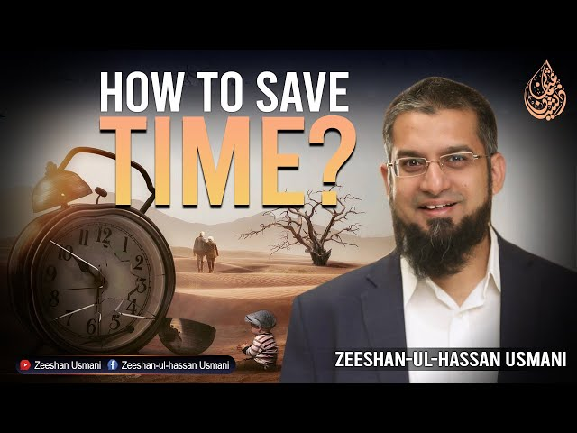 How to Save Time?