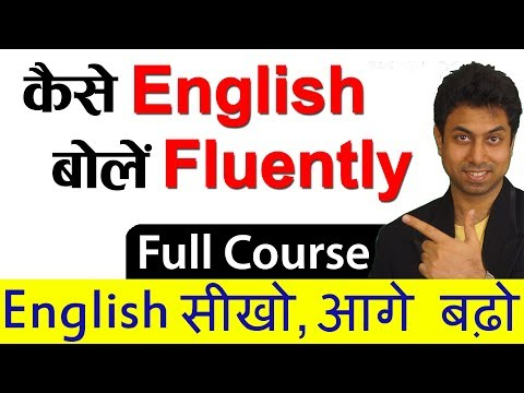 English Fluently