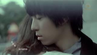 GJ蔣卓嘉 《你的愛是什麼形狀》(三立華劇【飛魚高校生】插曲)官方版MV thumbnail