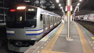 E217系クラY-37編成+クラY-124編成千葉発車