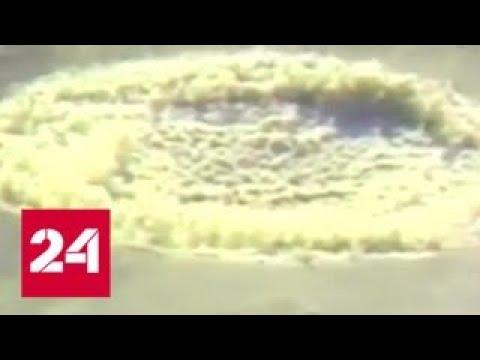 МИД КНДР обещает новое испытание водородной бомбы в ответ на агрессию США - Россия 24