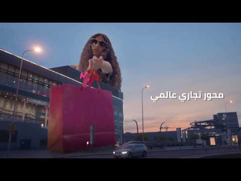 Mostakbal City TV Ad. 2019