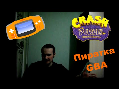 Пиратка GBA - Crash Bandicoot Purple - Ripto's Rampage