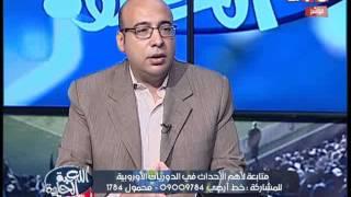 أحمد المحمدي وغزال يحققان انجازا تاريخيا للمحترفين .. فيديو