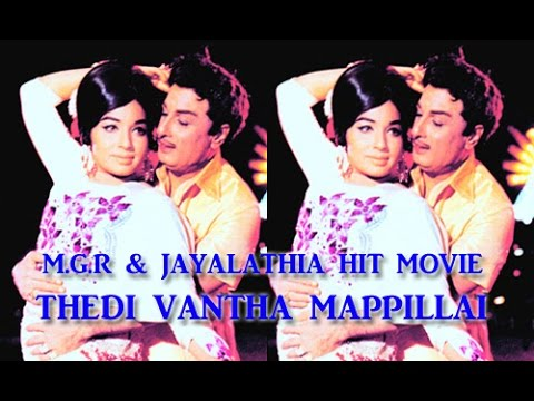 Thedi Vandha Mappillai | MGR Jayalalitha Super Hit Movie | M.S.V | Full HD Movie
