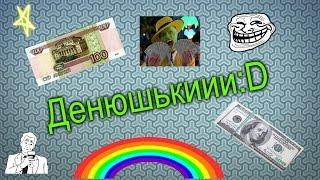 Как получить партнёрку и как перечислить деньги с YouTube на электронный кошелёк?