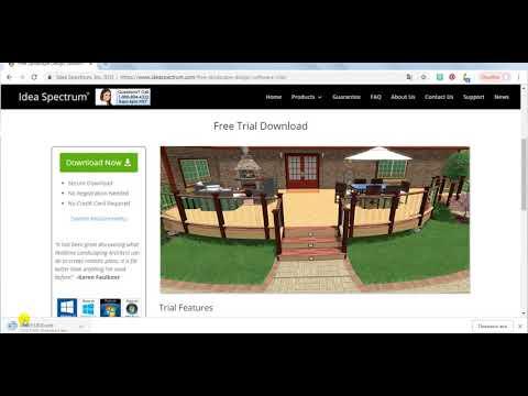 Установка Realtime landscaping architect бесплатно