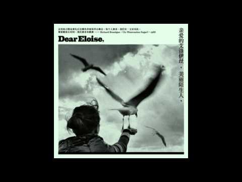 Dear Eloise - Secret Life