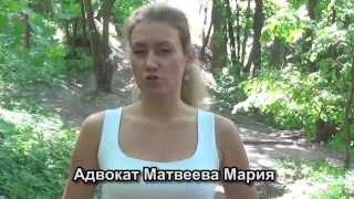 видео Все о правах беременной женщины на работе