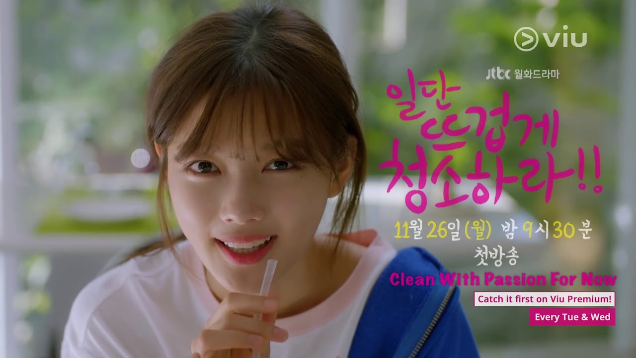 Clean With Passion For Now (일단 뜨겁게 청소하라) - Full Episode on Viu!