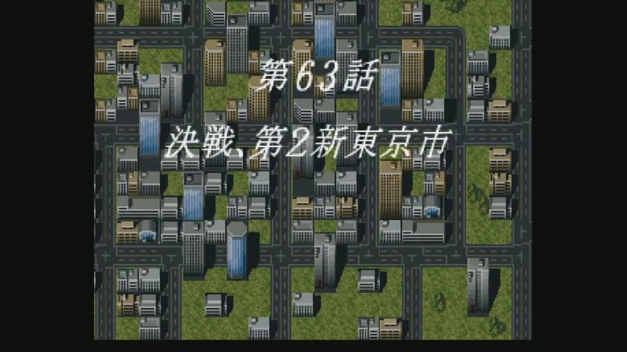 Super Robot Wars F Final (SS) ...
