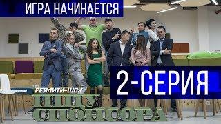 КАК НАЙТИ 110 000 ДОЛЛАРОВ с НУЛЯ! Реалити-шоу