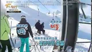 [中字/Full] 141231 Super Junior 美好的一天 One Fine Day EP 4