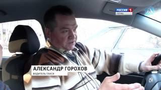 видео Детское такси в Москве