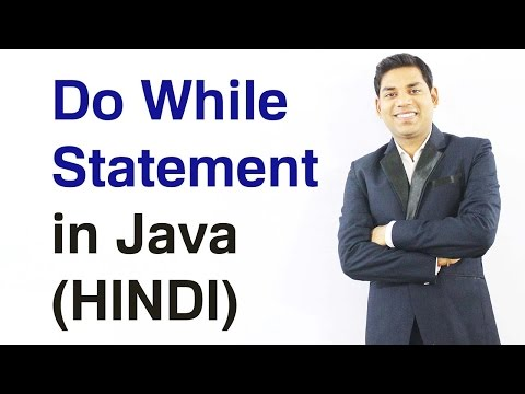 do-while-statement-in-java-(hindi)