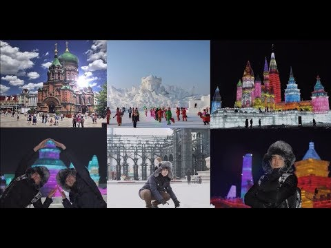 Harbin Documentary Feb 2017