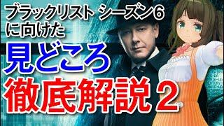 アメリカン・クライム・ストーリー/O・J・シンプソン事件 第6話