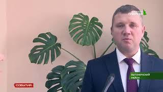Брянскую область посетил главный онколог России  30.11.18