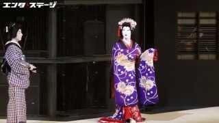 勘九郎が舞い、七之助が化ける!『赤坂大歌舞伎』舞台稽古