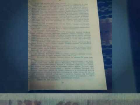 Обзор книги М.ГОРЬКОГО