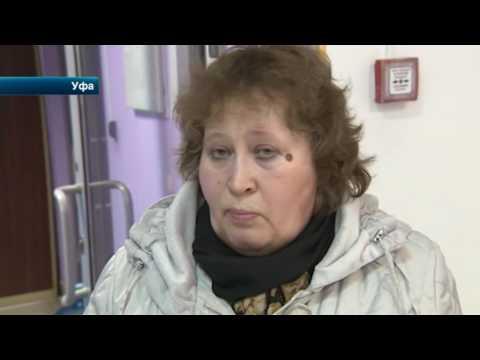 В Уфе частная клиника подсунала своим пациентам документы на крупный кредит