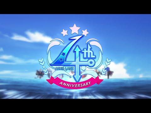 アズールレーン4周年記念アニメPV