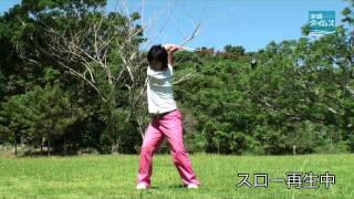 2011日本女子アマ覇者、比嘉真美子のスイング 比嘉真美子 検索動画 4