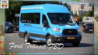 видео Автобус Форд