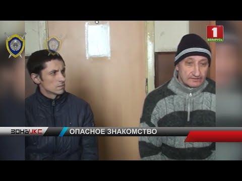 Суд Витебской области вынес приговор банде насильников. Зона Х
