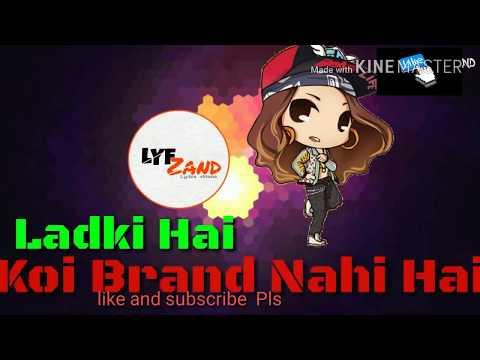 Bhai Bole Seedhi Sadhi    Latest Status 2018   