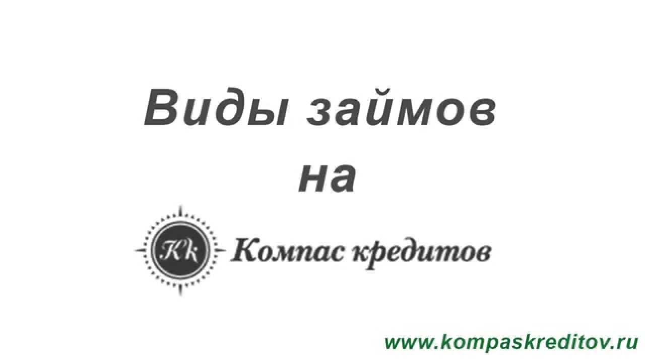 z400 ru займ кредит 20 тысяч рублей
